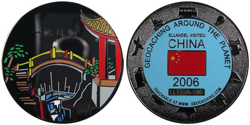 Ellandel - China (Black)