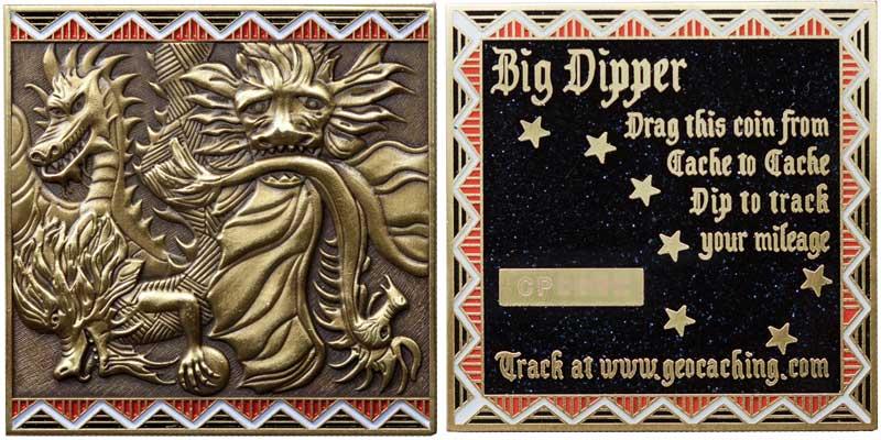Big Dipper (Gold)