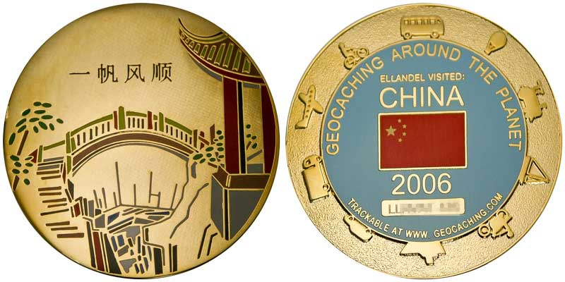 Ellandel - China (Gold)