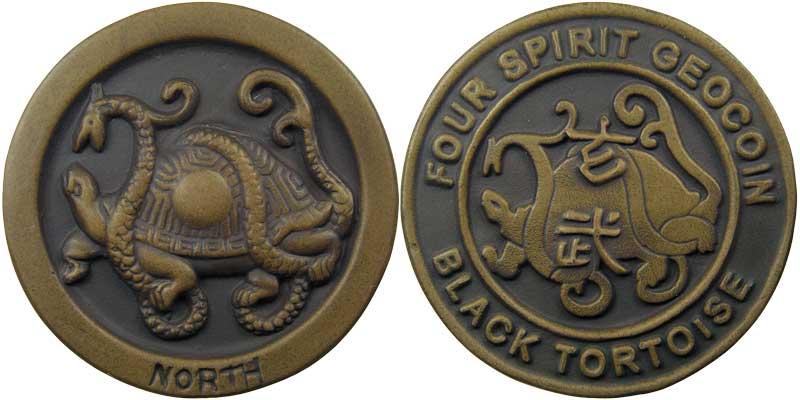 Four Spirit - Black Tortoise